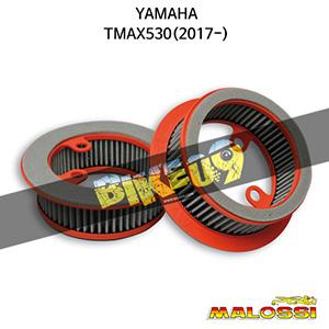 야마하 YAMAHA 티맥스530(2017-) V FILTER right side variator air filter 말로시 에어필터 오일필터