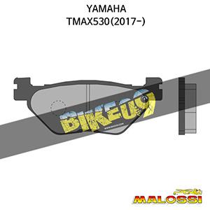 야마하 YAMAHA 티맥스530(2017-) BRAKE PADS (Rear) 말로시 브레이크 브레이크 디스크