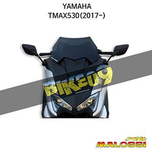 야마하 YAMAHA 티맥스530(2017-) MHR SCREEN - DARK SMOKE - W 450xH 280 THK 3 mm 말로시 프레임 파츠