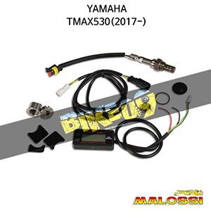 야마하 YAMAHA 티맥스530(2017-) RAPID SENSE SYSTEM A / F RATIO METER 말로시 엔진 액세서리