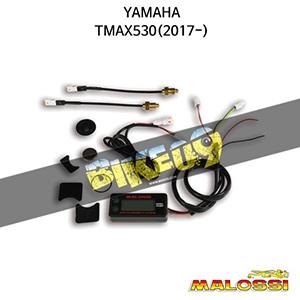 야마하 YAMAHA 티맥스530(2017-) RAPID SENSE SYSTEM DUAL TEMP METER 말로시 엔진 액세서리