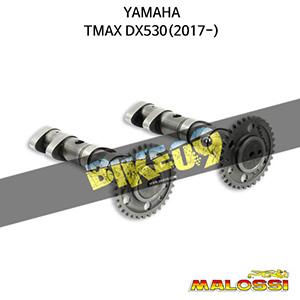 야마하 YAMAHA 티맥스DX530(2017-) Double POWER CAM camshaft 말로시 캠샤프트 파워캠