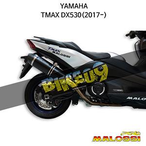 야마하 YAMAHA 티맥스DX530(2017-) EXHAUST SYSTEM MAXI WILD LION 말로시 머플러