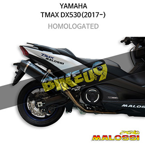 야마하 YAMAHA 티맥스DX530(2017-) EXHAUST SYSTEM MAXI WILD LION homologated 말로시 머플러