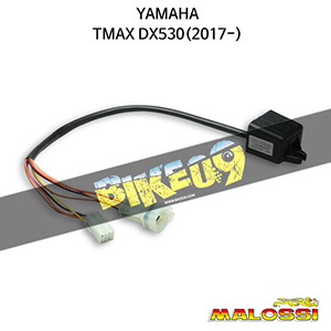 야마하 YAMAHA 티맥스DX530(2017-) TC UNIT O2 controller - lambda emulator 말로시 보조ECU