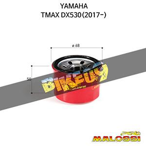 야마하 YAMAHA 티맥스DX530(2017-) RED CHILLI OIL FILTER oil filter 말로시 에어필터 오일필터