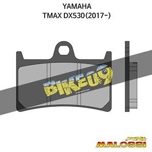 야마하 YAMAHA 티맥스DX530(2017-) BRAKE PADS (Front) 말로시 브레이크 브레이크 디스크