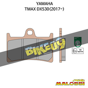 야마하 YAMAHA 티맥스DX530(2017-) BRAKE PADS MHR SYNT homologated (Front) 말로시 브레이크 브레이크 디스크