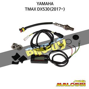 야마하 YAMAHA 티맥스DX530(2017-) RAPID SENSE SYSTEM A / F RATIO METER 말로시 엔진 액세서리