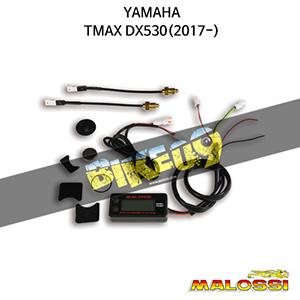 야마하 YAMAHA 티맥스DX530(2017-) RAPID SENSE SYSTEM DUAL TEMP METER 말로시 엔진 액세서리