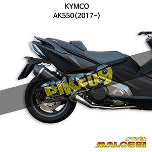 킴코 KYMCO AK550(2017-) EXHAUST SYS.MAXI WILD LION 말로시 머플러