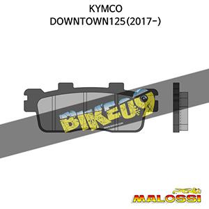 킴코 KYMCO 다운타운125(2017-) BRAKE PADS (Rear) 말로시 브레이크 브레이크 디스크