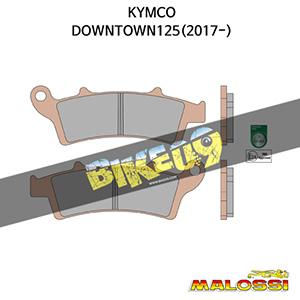 킴코 KYMCO 다운타운125(2017-) BRAKE PADS MHR SYNT homologated 말로시 브레이크 브레이크 디스크