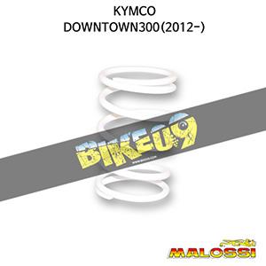 킴코 KYMCO 다운타운300(2012-) WHITE VARIATOR ADJUSTER SPRING ext.Ø 68x120mm thread Ø 5,2mm 9,9k 말로시 구동계 튜닝 파츠