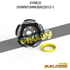킴코 KYMCO 다운타운300(2012-) MAXI FLY CLUTCH NOT adjust. autom.clutch for CLUTCH BELL Ø 152-153 말로시 구동계 튜닝 파츠