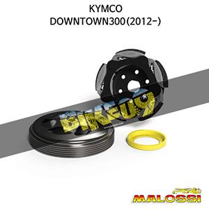 킴코 KYMCO 다운타운300(2012-) MAXI FLY SYSTEM MHR (Clutch BELL Ø 153) 말로시 구동계 튜닝 파츠