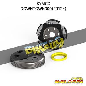 킴코 KYMCO 다운타운300(2012-) MAXI FLY SYSTEM SPORT (Clutch BELL Ø 152) 말로시 구동계 튜닝 파츠
