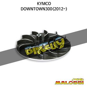 킴코 KYMCO 다운타운300(2012-) VENTILVAR 2000 half-pulley 말로시 구동계 튜닝 파츠
