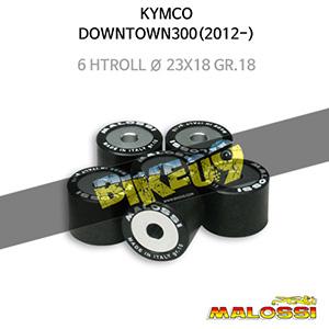 킴코 KYMCO 다운타운300(2012-) 6 HTRoll Ø 23x18 gr.18 말로시 구동계 튜닝 파츠