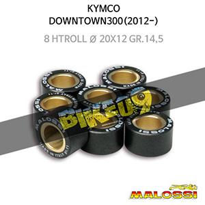 킴코 KYMCO 다운타운300(2012-) 8 HTRoll Ø 20x12 gr.14,5 말로시 구동계 튜닝 파츠