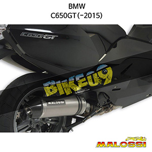 BMW C650GT(-2015) MAXI WILD LION homologated SILENCER for ORIGINAL / Malossi MANIF. 말로시 머플러