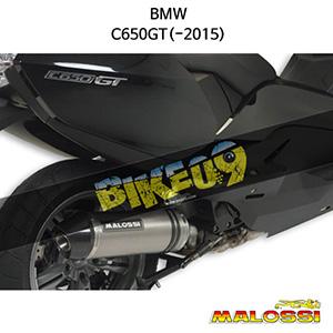 말로시 BMW C650GT(-2015) MAXI WILD LION homologated SILENCER for ORIGINAL / Malossi MANIF. 머플러 3215927