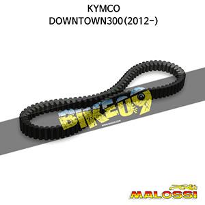 킴코 KYMCO 다운타운300(2012-) X K belt for MAXI SCOOTER (25,2x14,7x1004 mm 30°) 말로시 구동계 튜닝 파츠