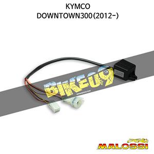 킴코 KYMCO 다운타운300(2012-) TC UNIT O2 controller - lambda emulator 말로시 보조ECU