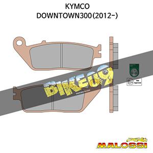 킴코 KYMCO 다운타운300(2012-) BRAKE PADS MHR SYNT homologated 말로시 브레이크 브레이크 디스크