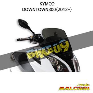 킴코 KYMCO 다운타운300(2012-) SPORT SCREEN - DARK SMOKE - W 485xH 472 THK 3 mm 말로시 프레임 파츠