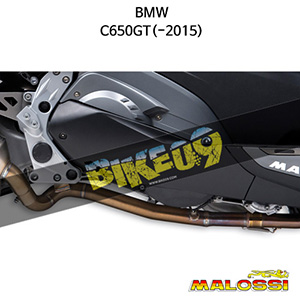 BMW C650GT(-2015) RACING EXHAUST MANIFOLDS KIT 말로시 머플러