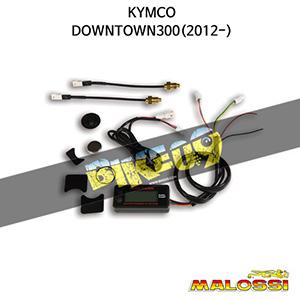 킴코 KYMCO 다운타운300(2012-) RAPID SENSE SYSTEM DUAL TEMP METER 말로시 엔진 액세서리