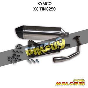 킴코 KYMCO 익사이팅250 EXHAUST S. RX 말로시 머플러