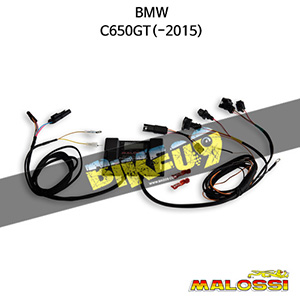 BMW C650GT(-2015) FORCE MASTER 3 electr. contr. (injection) 말로시 보조ECU