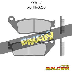 킴코 KYMCO 익사이팅250 BRAKE PADS 말로시 브레이크 브레이크 디스크