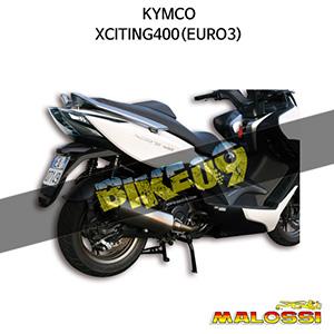 킴코 KYMCO 익사이팅400(EURO3) EXHAUST S. RX 말로시 머플러