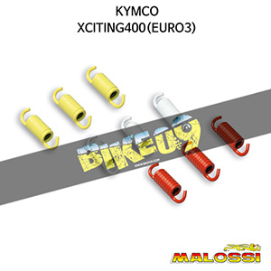 킴코 KYMCO 익사이팅400(EURO3) RACING SPRING SET for ORIG.CLUTCH MAXI SCOOTER-QUAD 말로시 구동계 튜닝 파츠