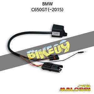 BMW C650GT(-2015) TC UNIT O2 controller - lambda emulator 말로시 보조ECU