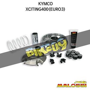 킴코 KYMCO 익사이팅400(EURO3) VARIATOR MULTIVAR 2000 Kymco XCITING 400 말로시 구동계 튜닝 파츠