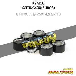 킴코 KYMCO 익사이팅400(EURO3) 8 HTRoll Ø 25x14,9 gr.10 말로시 구동계 튜닝 파츠