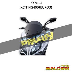말로시 킴코 KYMCO 익사이팅400(EURO3) SPORT SCREEN - DARK SMOKE - W 440xH 380 THK 3 mm 프레임 파츠