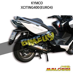 킴코 KYMCO 익사이팅400(EURO4) EXHAUST S. RX 말로시 머플러