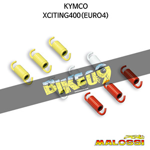 킴코 KYMCO 익사이팅400(EURO4) RACING SPRING SET for ORIG.CLUTCH MAXI SCOOTER-QUAD 말로시 구동계 튜닝 파츠