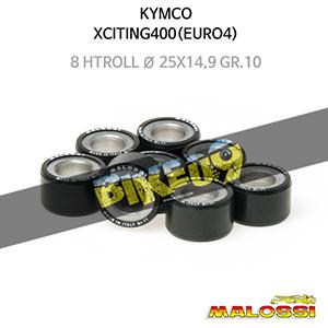 킴코 KYMCO 익사이팅400(EURO4) 8 HTRoll Ø 25x14,9 gr.10 말로시 구동계 튜닝 파츠