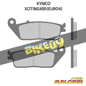 킴코 KYMCO 익사이팅400(EURO4) BRAKE PADS 말로시 브레이크 브레이크 디스크
