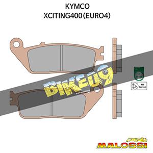 킴코 KYMCO 익사이팅400(EURO4) BRAKE PADS MHR SYNT homologated 말로시 브레이크 브레이크 디스크