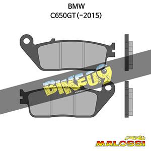 BMW C650GT(-2015) BRAKE PADS 말로시 브레이크 브레이크 디스크
