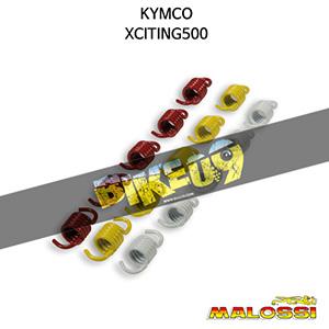 킴코 KYMCO 익사이팅500 RACING SPRING SET for ORIG.CLUTCH MAXI SCOOTER 말로시 구동계 튜닝 파츠