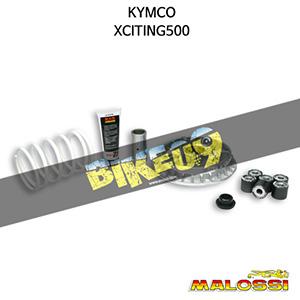 킴코 KYMCO 익사이팅500 VARIATOR MULTIVAR 2000 KYMCO XCITING 500 말로시 구동계 튜닝 파츠