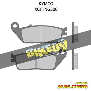 킴코 KYMCO 익사이팅500 BRAKE PADS 말로시 브레이크 브레이크 디스크